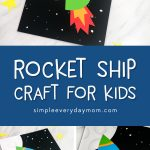 Outer Space Craft For Kids | This easy paper craft rocket ship is a fun activity for young kids! #preschool #kindergarten #teachingkindergarten #ece #earlychildhood #outerspacecrafts #kidscrafts #craftsforkids #kidsactivities #ideasforkids